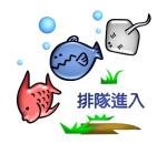 成语鱼贯而入的答案和图片